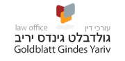 Goldblatt Gindes Yariv Advocates | English Logo 180X88