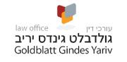 גולדבלט גינדס יריב - עורכי דין | לוגו עברית 180X88