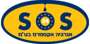 SOS Energy Express Ltd.| Logo Eng