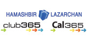 Hamashbir 365 Holdings Ltd. | logo eng