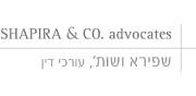 שפירא ושות' |  לוגו עברית