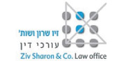 Ziv Sharon & Co. Law Office | logo
