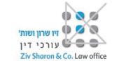 זיו שרון ושות' עורכי דין | לוגו