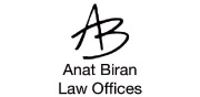 Anat Biran Law Offices | logo eng