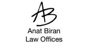 ענת בירן משרד עורכי דין | לוגו עברית