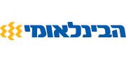 הבינלאומי | לוגו עברית