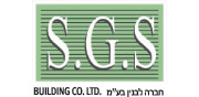 S.G.S. Building Company Ltd.