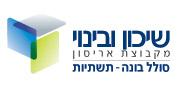 שיכון ובינוי סולל בונה – תשתיות | לוגו עברית