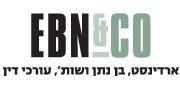 ארדינסט, בן נתן ושות'|לוגו עברית 88X180