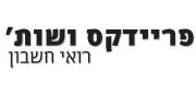 פריידקס ושות' רואי חשבון | לוגו