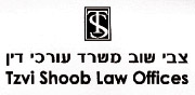 Tzvi Shoob Law Offices