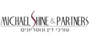 Michael Shine & Partners Advocates and Notaries  | logo