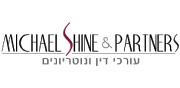 מיכאל שיין ושות' עורכי דין ונוטריונים | לוגו