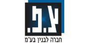 צ.פ. חברה לבניין | לוגו