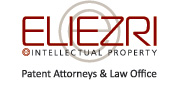Eliezri Intellectual Property, Patent Attorneys & Law Office | logo