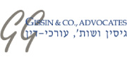 English Logo 180X88 | Gissin & Co., Advocates