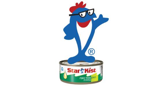 Tuna   Starkist Food d'Or Ltd.