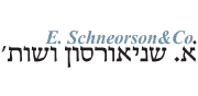 English Logo 180X88 | E. Schneorson & Co. Law Firm