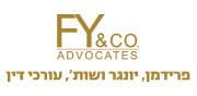 פרידמן, יונגר ושות', עורכי דין | לוגו