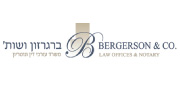 English Logo 180X88 | Bergerson & Co.