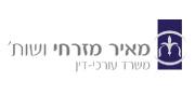 לוגו עברית 180X88 | מאיר מזרחי ושות'