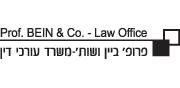 לוגו עברית 180X88 | פרופ' ביין ושות' – משרד עורכי דין