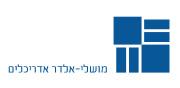 לוגו עברית 180X88 | מושלי-אלדר אדריכלים