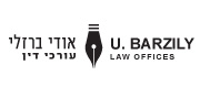 U. Barzily Law Offices