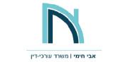 לוגו עברית 180X88 חדש | אבי חימי, משרד עורכי דין