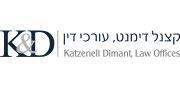 Katzenell Dimant, Law Offices