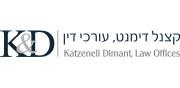 לוגו עברית 180X88 | קצנל דימנט, עורכי דין