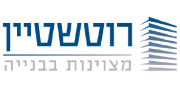 Rotshtein Real Estate Co. Ltd. | logo