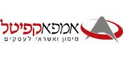 לוגו עברית 180X88 | אמפא קפיטל