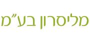 לוגו עברית 180X88 | מליסרון