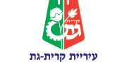 Municipality of Kiryat Gat