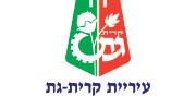 Municipality of Kiryat Gat | logo
