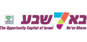 The Municipality of Be'er-Sheva