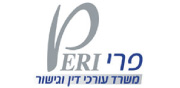 Shosh and Yoram Peri, Law Firm & Mediation