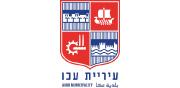 לוגו עברית 180X88 | עיריית עכו