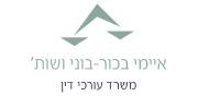 לוגו עברית 180X88 | איימי בכור-בוני - משרד עורכי דין