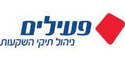 לוגו עברית 180X88 | פעילים ניהול תיקי השקעות