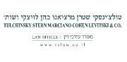 לוגו עברית 180X88 | טולצ'ינסקי שטרן מרציאנו כהן לויצקי ושות'