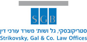 Strikovsky, Gal & Co. Law Offices