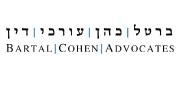 לוגו עברית 180X88 | ברטל כהן עורכי דין