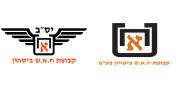 לוגו עברית 180X88 | קבוצת ח.א.ש. ביטחון