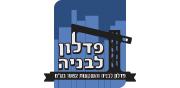 קבוצת פדלון לבנייה | לוגו