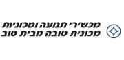 לוגו עברית 180X88 | קבוצת מכשירי תנועה