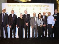 זוכי אירוע המצוינות העסקית של ישראל 2015 | צילום קובי קנטור