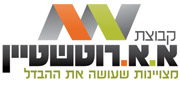 קבוצת א.א. רוטשטיין | לוגו