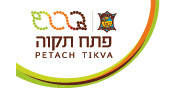 Municipality of Petach Tikva